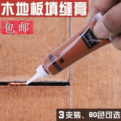 木地板美缝剂破损补漆填缝剂修复木门家具实木美缝剂勾缝剂缝补缝