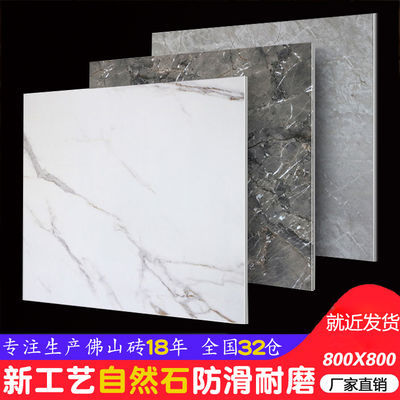 佛山瓷砖地砖800x800客厅防滑耐磨地板砖抛光玻化砖600x600工程砖