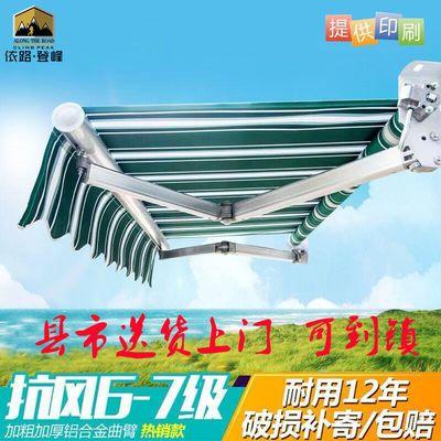大型户外遮阳棚铝合金伸缩式雨棚商铺遮雨棚防晒防雨加厚伸缩伞