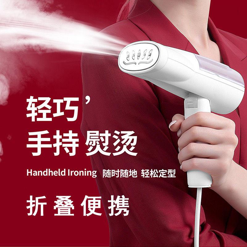 便携式熨斗家用迷你手持挂烫机干湿两用手拿电熨斗烫衣斗蒸汽新款