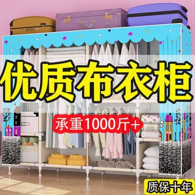 宿舍挂衣柜简易布大容量组装衣橱衣柜加粗加固钢管拼装衣服收纳柜