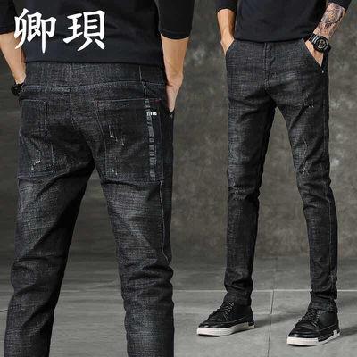 卿�D春夏季男装弹力男士牛仔裤修身直筒中青年潮韩版黑色长裤潮