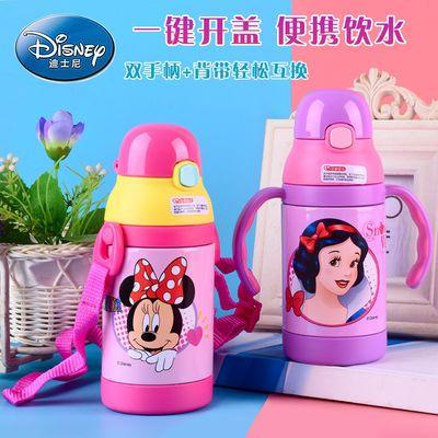 迪士尼宝宝保温杯吸管杯婴儿把手学饮水壶小孩儿童喝水杯子304钢
