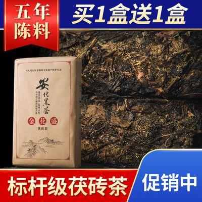 黑茶湖南安化茯砖茶叶正宗 怡湘人安华黑茶金花茯茶砖1kg