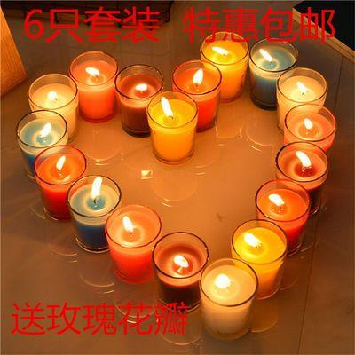 浪漫精油无烟家用生日告白表白求婚神器香薰蜡烛玻璃杯香氛批发