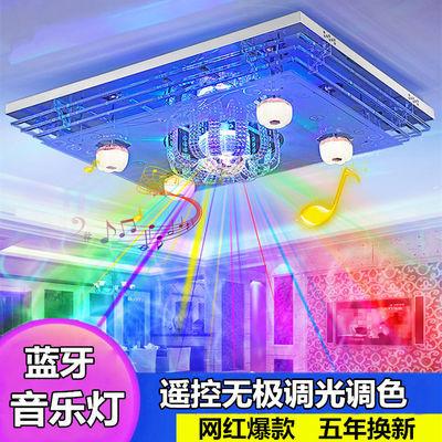 客厅灯长方形水晶灯 LED吸顶灯现代简约家用卧室蓝牙音乐大厅灯具