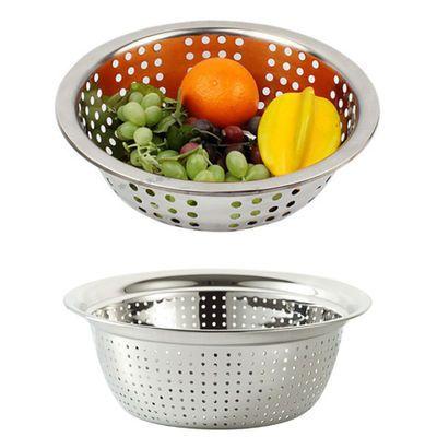 加厚小孔大孔不锈钢漏盆洗菜淘米盆洗菜篮沥水篮多用厨房家用盆的宝贝主图