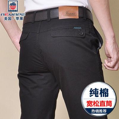 美国苹果纯棉春秋季休闲裤男士宽松直筒西裤薄款男装潮工作长裤子