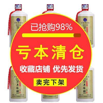 贵州白酒酱香型53度原浆酒1949十年老酒粮食酒整箱6瓶包邮特价