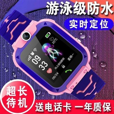 【热销50万台】学生儿童智能电话手表拍照防水定位微聊男女触摸屏
