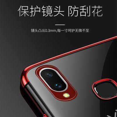 vivox21A新款手机壳vovox21个性创意ivox21ud电镀透明套viviX