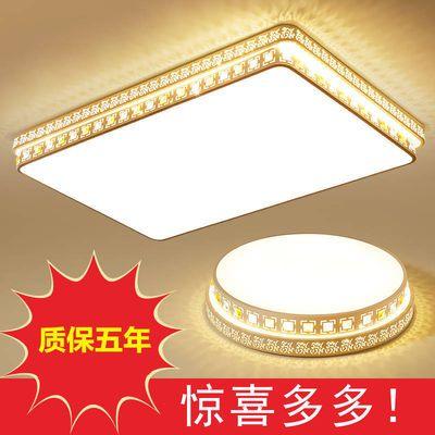 LED吸顶灯长方形遥控大气客厅灯具现代简约卧室灯阳台灯餐厅灯饰