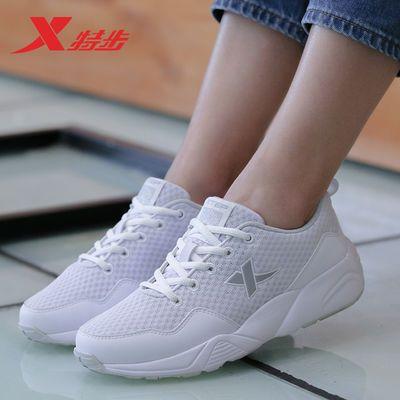 特步女鞋2020春夏季透气运动鞋女学生跑步鞋网面轻便旅游休闲鞋子