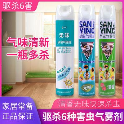 https://t00img.yangkeduo.com/goods/images/2020-03-20/c1c34235cd1881098bce511606c9fb4b.jpeg
