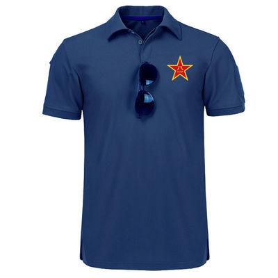 【八一】款特种兵短袖军迷体恤老兵聚会短袖T恤07短袖男宽松大码
