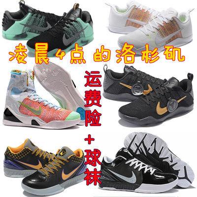 科比9代篮球鞋战靴4选秀日11黑金全明星kobe黄蜂学生男鞋女运动鞋