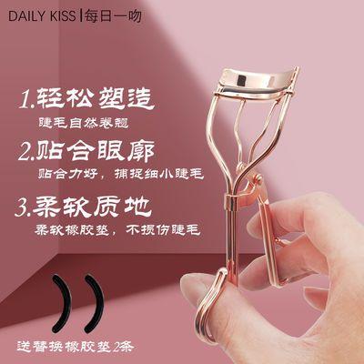 睫毛夹眼睫毛卷翘自然持久定型女初学者便携式弹力化妆美妆工具