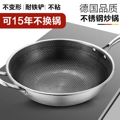 德国大铁锅炒锅家用炒菜锅老式燃气灶适用煤气灶专用无涂层不粘锅