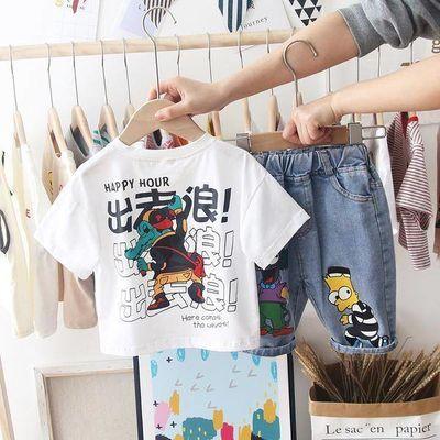 男童夏装短袖套装2020新款儿童夏季帅气男孩宝宝洋气两件套韩版潮
