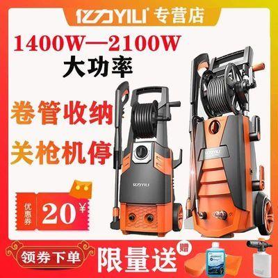 亿力1400/2100W大功率高压洗车机220v家用清洗机洗车泵高压水枪