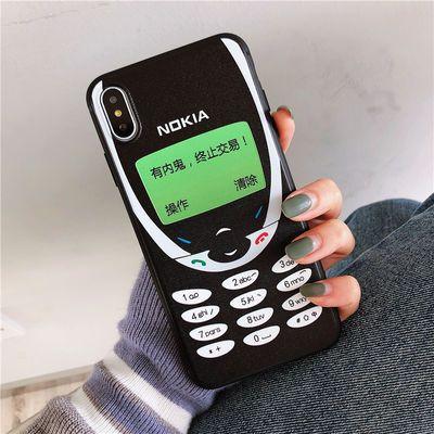 诺基亚磨砂手机壳软vivox9u002Fx23u002Fy93u002Foppoa5u002Fr15