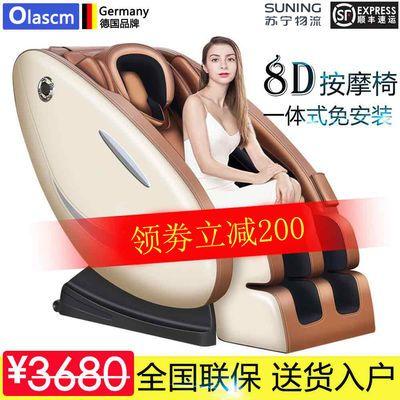 德国Olascm按摩椅家用老人全自动全身免安装太空舱多功能按摩器