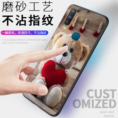 OPPOA3手机壳a3软壳防摔硅胶磨砂A33保护套A3m卡通可爱网红钢化膜
