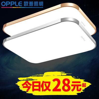 欧普照明led吸顶灯长方形大气客厅灯具现代简约卧室灯家用房间灯