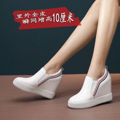 春秋季新款真皮时尚厚底休闲百搭平底内增高女子10厘米坡跟小白鞋