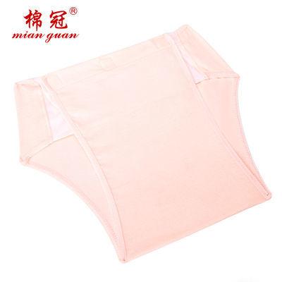 三方开产妇内裤高腰怀孕产褥裤 产后生理内裤 防水透气孕妇产检裤