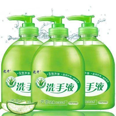 芦荟洗手液500g成人儿童通用抑抗干裂保湿温和家用正品清香型批发【3月2日发完】