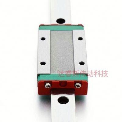 国产合金钢精密微型小型直线导轨线轨滑块滑轨MGN MGW 912520C CA