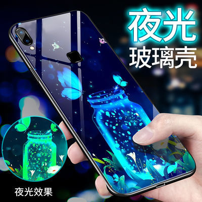玻璃vivoz3手机壳z3xu002Fz3iu002Fy71u002Fy67u002Fx7u002Fx7pl