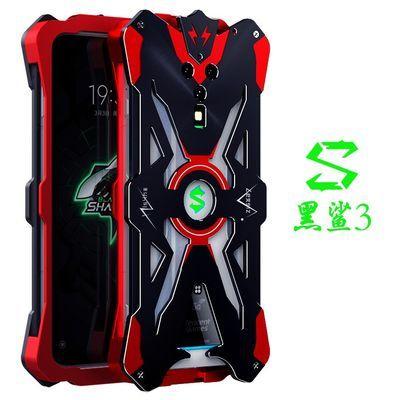 黑鲨3雷神升级版金属手机壳防摔个性黑鲨3pro支持手柄游戏手机套