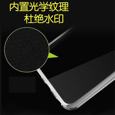 适用于vivox23手机壳X21手机套x9保护壳y79u002FX9Su002Fy67u002