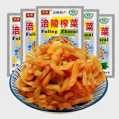 【近期新货】涪陵榨菜去皮榨菜丝50袋不辣包邮批发