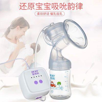 爱得利吸奶器电动吸力大母乳收集器孕妇产后拨奶器挤奶器正品静音
