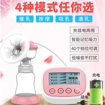 【可选顺丰配送】吸奶器电动吸力大静音自动催乳挤奶抽奶拔奶器产