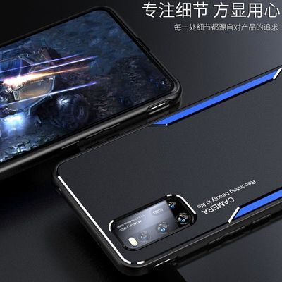 vivoiqoo3手机壳vivoiqoo3手机壳磨砂金属iqoo3手机套保护套硅胶