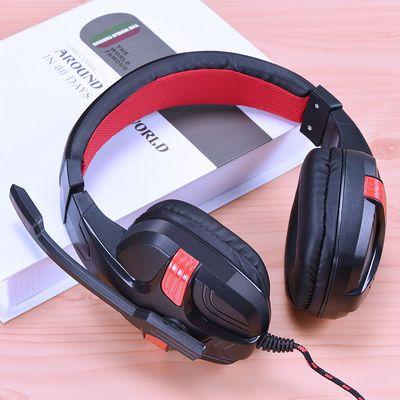 台式电脑耳麦带话筒手机通用耳机头戴式有线游戏吃鸡听声辨位带麦