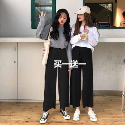 坠感阔腿裤女2020春夏季秋新款韩版高腰休闲直筒裤学生宽松西装子