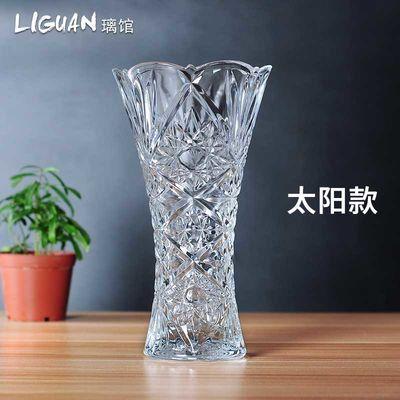 玻璃花瓶透明水养富贵竹百合花瓶摆件客厅插花干花家用水培鲜花瓶
