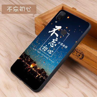小米红米7手机壳 红米Redmi 7手机套 保护套手机套微磨砂防摔创意