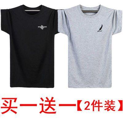 【单件装/两件装】夏季短袖T恤男宽松圆领半袖体恤大码加肥运动衫