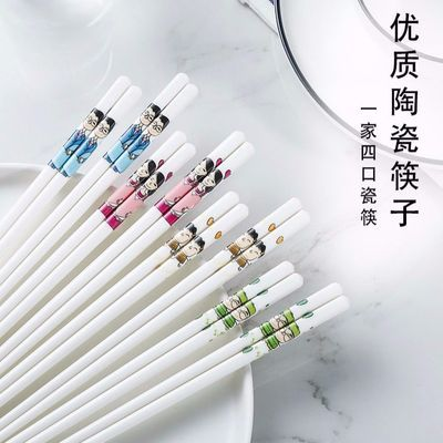 4双装一家用陶瓷筷子可爱情侣耐高温欧式现代韩高档餐具骨瓷礼品