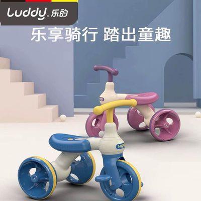 【正品】乐的儿童三轮车1-3-2-5岁宝宝滑行平衡脚踏车小孩自行车