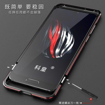华为p20手机壳华为p20pro手机壳金属边框p20保护套磨砂个性创意男