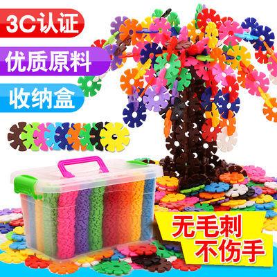 加厚大号雪花片儿童男孩女孩益智拼插积木幼儿园玩具塑料400片