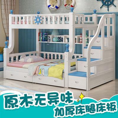 全实木上下床成人双人子母床高低床儿童床上下铺地中海双层公主床