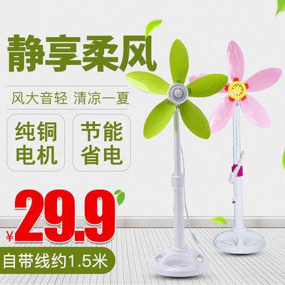 电风扇家用立式落地扇学生宿舍办公室小型风扇静音台式五叶台扇